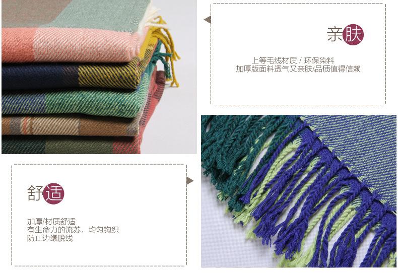 Compre Bufandas Mujer Plaid Elegante Grueso Kawaii Estilo Coreano ...