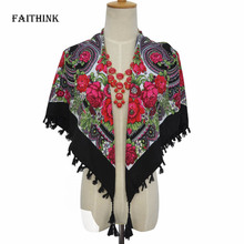 Russian Style Floral Tie Edge Women Spring Square Scarf Shawl Lady Solid Tassel Bohemia Bandana Ponchos and Capes Fashion Wrap