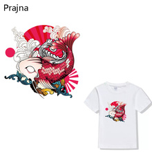 Prajna Custom Printed Thermal Iron On Transfers For T Shirt Fabric Hot Vinyl Heat Transfers Stickers For Clothes Red Fish Patch