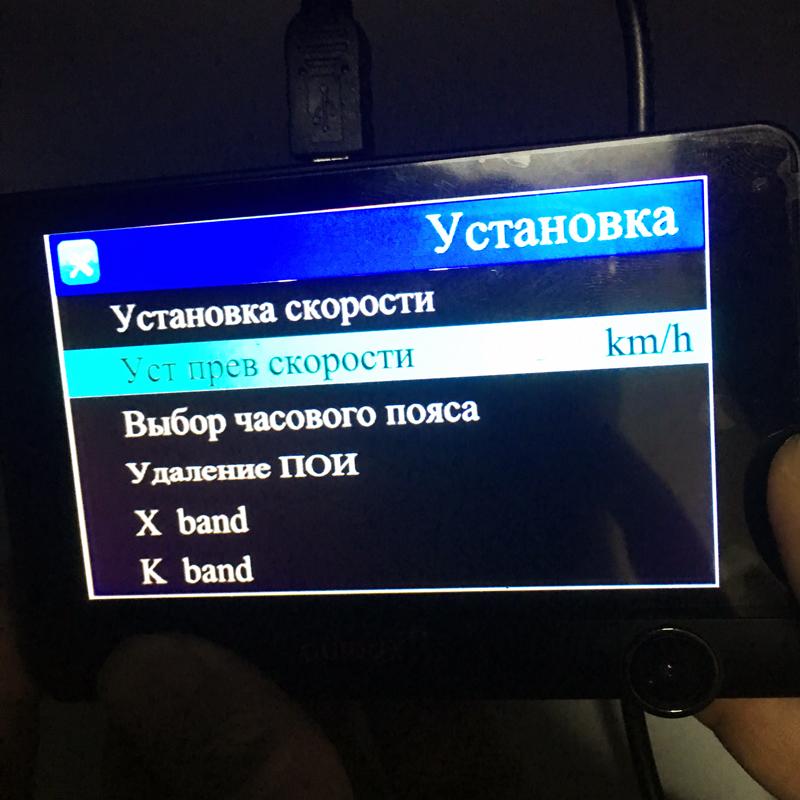 IMG_6550
