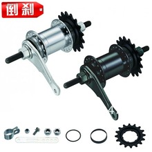 Taiwan G-FRLCON fixed gear Cr-Mo steel foot brake hubs bicycle brake down hubs