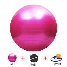 65Cm PVC Yoga Ball Slimming Ball Pregnant Midwifery Birth Ball Fitball High-quality Fitness Ball+ Free 1 Pump Air
