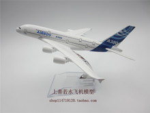 16cm Airplane Plane Model Airbus A380 Airline Aircraft Model Diecasts Vehicles For baby Gift Collection Decoration Free Shipping