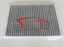 2218300018 A/C Cabin Dust FIlter Carbon Cabin Air Filter For Benz S400 S550 S600 S65 AMG