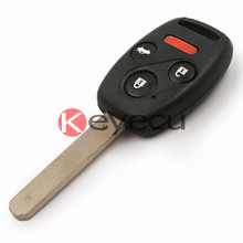 Keyecu Keyecu 2pcs/lot New Keyless Entry Remote Car Key 3+1 Button 313.8MHZ Fob for 2009-2014 Acura TL TSL FCC:MLBHLIK-1T(China)