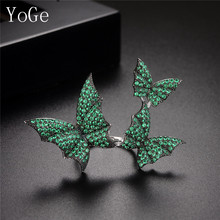YoGe R3766G fashion AAA cubic zirconia micro pave setting 3 butterfly green stones width full finger ring ,2tone plating(China)