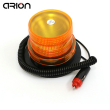 DC12V High power Amber Yellow Car Truck Magnetic Mounted Warning flash beacon Strobe Emergency light Police lights lamp