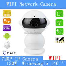 1.3MP Night Vision Mini smart robotic camera HD wireless camera P2P WIFI mobile remote home surveillance cameras watching Jiabao