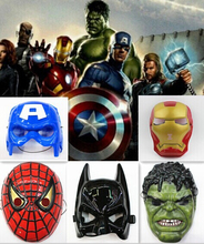 5pcs/lot New Fashion The Avengers Spider Man Iron Man Hulk Batman America Captain Mask Free Shipping(China)