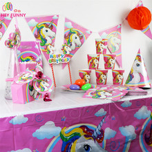 1set Unicorn theme birthday party Unicorn plates banner popcorn box unicorn hat  kids birthday party favors Unicorn cups dishes