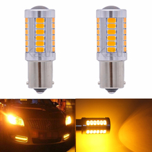 2Pcs 1156 BA15S P21W 33SMD Led Car Lights 1157/BAY15D P21/5W T20 7443 7440 T25 3157 3156 P27 LED Lamp Bulbs(China)