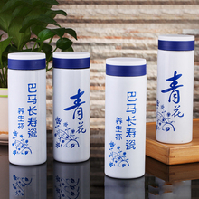 Chinese traditional blue and white porcelain water bottle,business office cup gift advertising,Sports water jar Christmas gift
