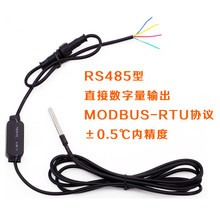 DS18B20 to RS485 temperature acquisition module transmitter industrial high precision RS485 temperature sensor MODBUS