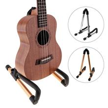 Guitar Stand Aluminum Alloy Universal Folding Guitar Holder for Guitar Bass Ukulele Accessories(China)
