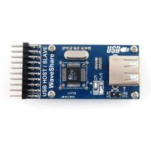 5 pcs SL811 USB Module SL811HST-AXC SL811HS Host/Slave SL811 USB Converter Communication Module Development Board Kit(China)