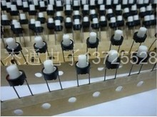 Original new 100% Spot Japan genuine , touch button switch SKRG with 6.2 x 7 , mixer internal key
