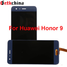 5.15inch Huawei Honor 9 LCD Display Touch Screen Panel 100% Tested Digitizer Assembly Replacement + Repair Tools