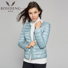 BOSIDENG women's clothing down coat down jacket pearl zipper ultra light GRACE luxury Lady coat clearance sale B1401014