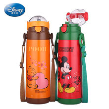 Cartoon Baby Cup Water Drinking BPA Free Bottle Micky Minnie Thermos Flask Portable Child Feeding Cup Baby Travel School Using(China)