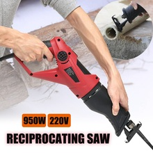 Best Price Electric Saw Multi-function Power Tool For Wood Metal Electric Trimmer Woodworking Tools Reciprocating Saw 2 Blades(China)