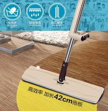42CM Free Hand Wash Filter From Flat Tipping Type Mop Floor Rotating Multifunction Lazy Mop Squeezing Water Mop With 2 Head