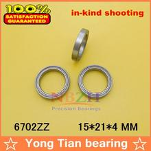 10pcs free shipping The high quality of ultra-thin deep groove ball bearings 61702ZZ 6702ZZ 15*21*4 mm