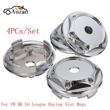 4pcs 63mm 68mm Wheel Center Hub Caps Cover For VW BK League Racing Slot Mags(China)