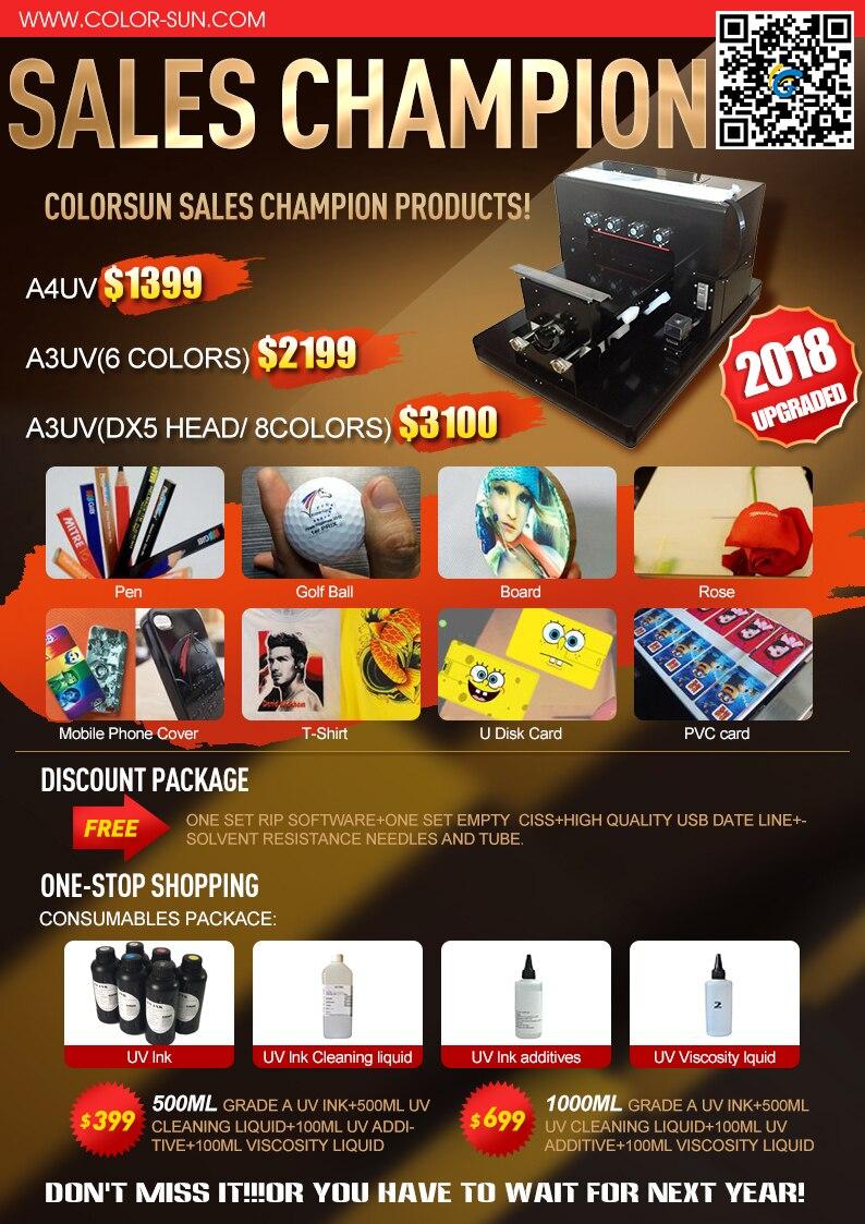 ALL UV Printer Promotion