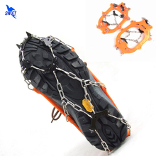 1 Pair 8 Teeth Ice Gripper Anti Slip Outdoor Snow 8 Nails Spikes Grips Ski Crampons Mountaineering Shoes Grippers Claws Chains(China)