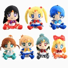 Anime 7 pcs/Set Sailor Moon Venus Mercury Jupiter Uranus Pluto Mars Stuffed Plush Toy Dolls 17-20 cm(China)