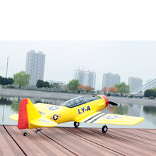 Large simulation rc fighter model toy 749-2 2.4G 4CH fixed wing FM brush or 2.4G brushle EPO foam electric RC plane airplane(China)