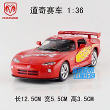 Gift for boy 1:36 12.5cm Kinsmart creative Dodge RAM fire auto racing car vehicle alloy model game pull back birthday toy(China)