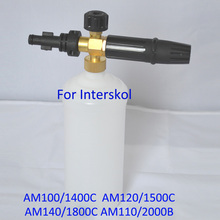Foam Generator/ High Pressure Soap Foamer/ Foam Gun for Interskol Interscol High Pressure Cleaner Car Washer(China)