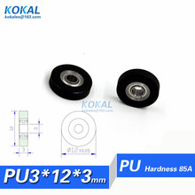 [PU0312-3]Free shipping 10PCS PU Polyurethane ball bearing roller wheel low noise 85A hardness counter roller(China)
