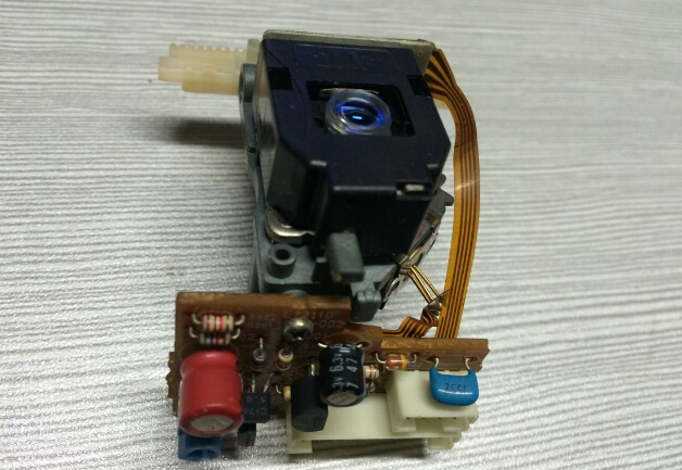 Laser head  OPTIMA-5 OPT-5<br>