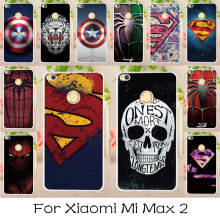 AKABEILA Phone Cover Case For Xiaomi Mi Max 2 Xiaomi Mi Max2 Soft TPU Hard Plastic Painted Cases Back Covers Superman Shells(China)