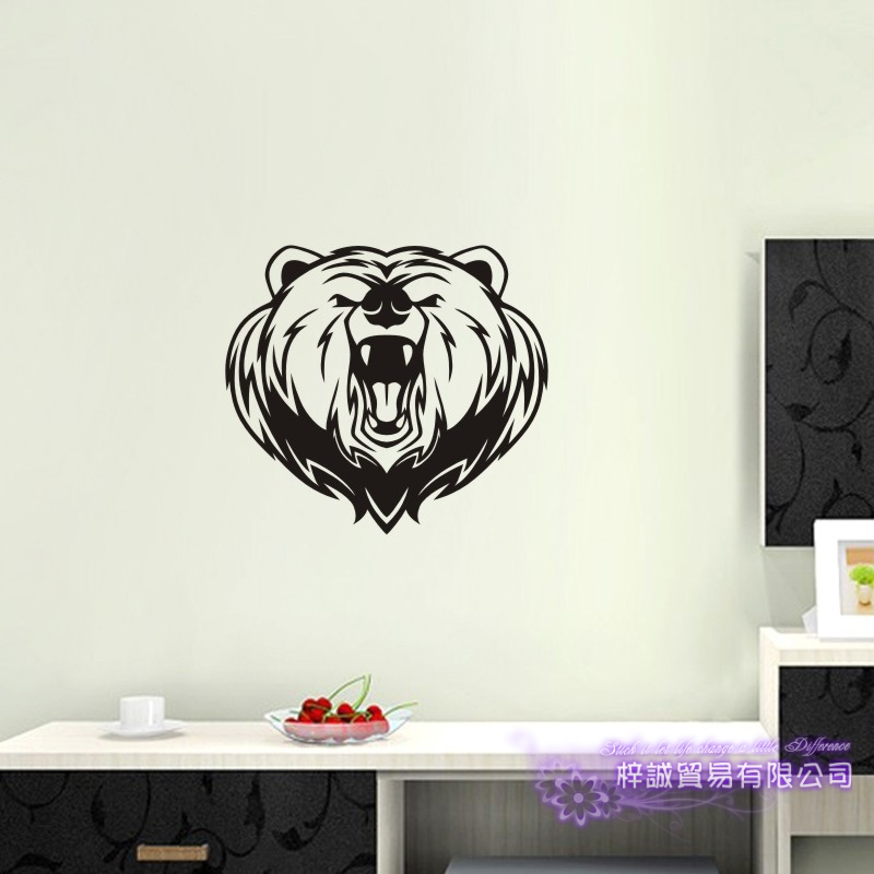 DCTAL Bear Wall Sticker Oso Decal Ours Posters Vinyl Wall Art Decals Pegatina Decal Decor Mural Wild Animal Sticker