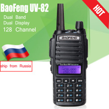 BaoFeng UV-82 Dual Band 136-174MHz&400-520MHz MHz Walkie Talkie FM Ham protable two way radio Transceiver baofeng uv82 PTT
