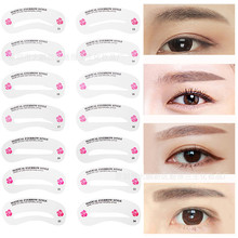 24 Pcs Reusable Eyebrow Stencil Set Eye Brow DIY Drawing Guide Styling Shaping Grooming Template Card Easy Makeup Beauty