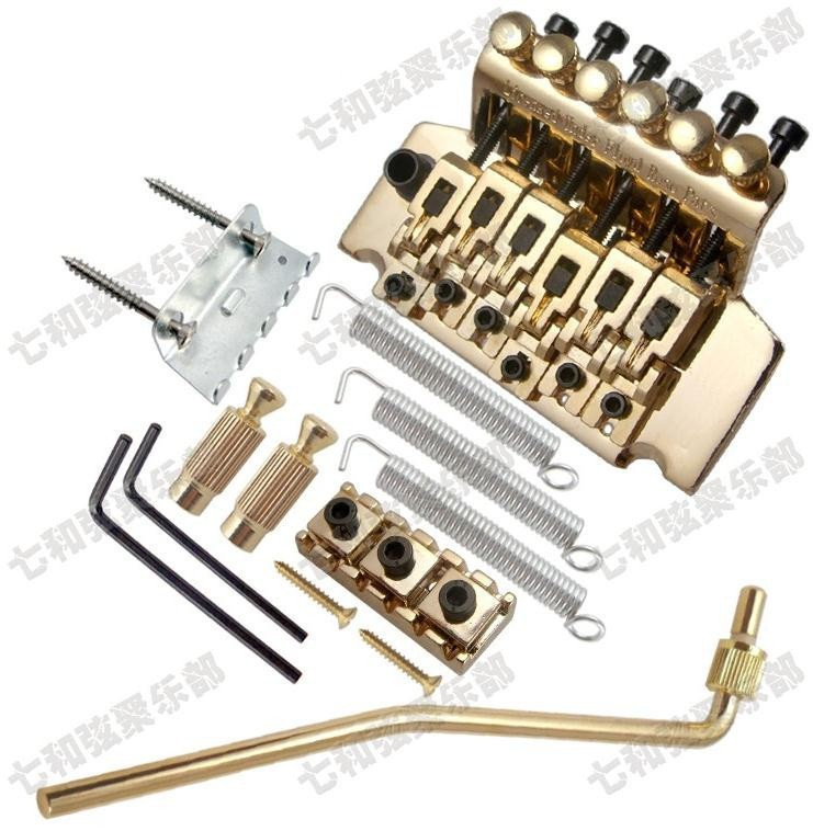 B008 Gold Floyd Rose Tremolo Bridge Double Locking Systyem Pulled electric guitar strings bridge guitar parts accessories<br><br>Aliexpress