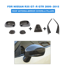 Carbon Fiber Rearview Mirror Cap Covers Trim Car Roof Antenna Exterior Trim A Pillar Cover for Nissan GT-R GTR R35 2009-2015