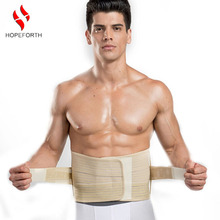 HOPEFORTH Waist Support Lumbar Belt Back Braces Four Steels Breathable Treatment of Disc Herniation Lumber Muscle Strain Beige(China)