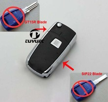 New Style Modified Folding Flip Remote Key Case for Fiat Car Key Shell with SIP22/ GT15R Uncut Key Blade