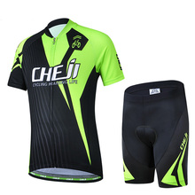CheJi Children Cycling Jersey New Black-Green Cycling Clothing Bike Bicycle Short Sleeve Jersey  For Kids M-XXL