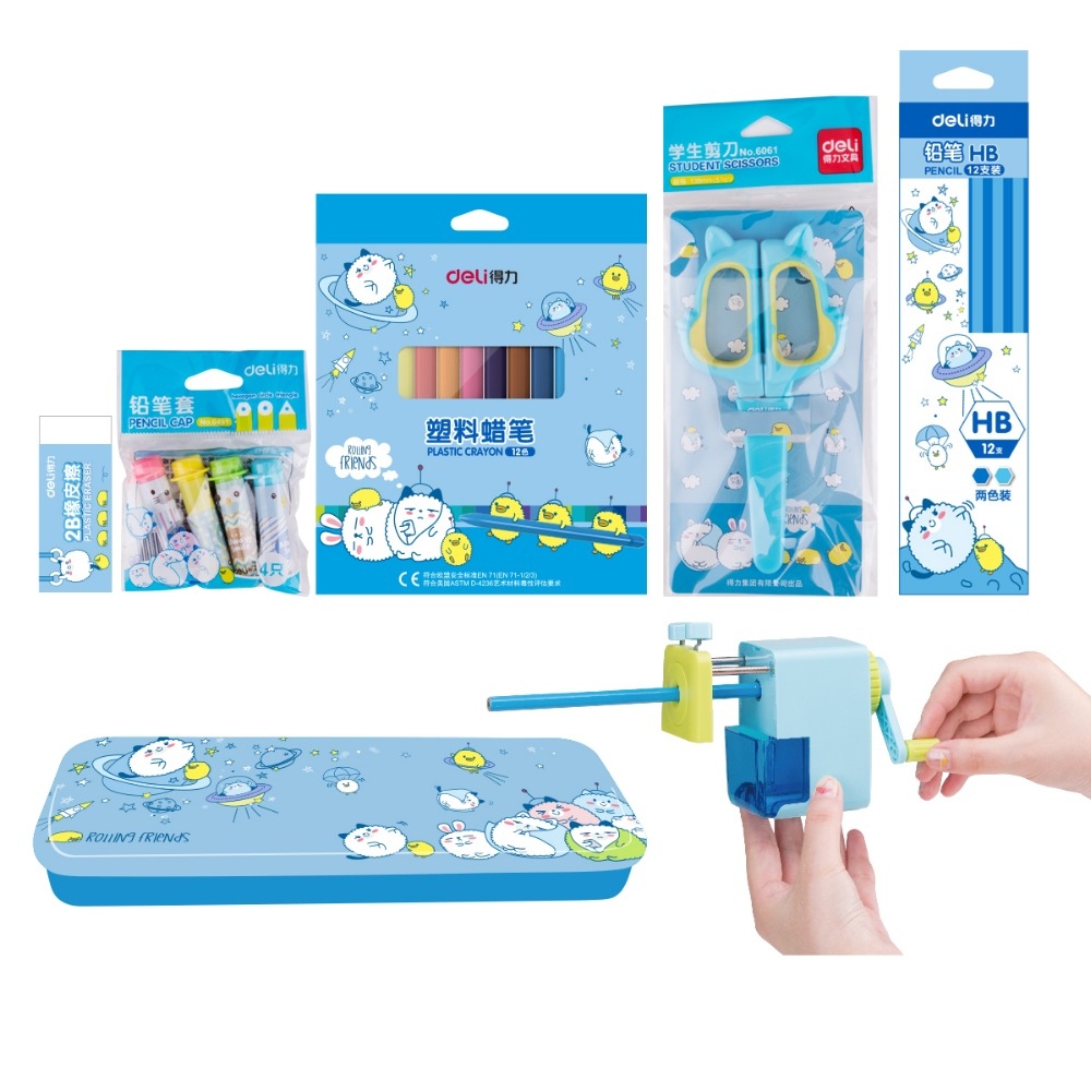 1 Pack Stationery Gift For Kids Eraser Pencil Ruler Pencil Sharpener Pencil Case School Supplies 2 Colors Deli 9677<br>
