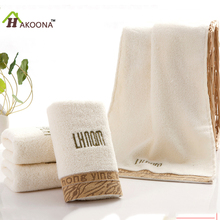 HAKOONA Brand Quality Leopard Embroidery Face Towels Cotton Terry Towels Bathroom 34*76CM 1 Pc/Set Big Cheap Hand Washcloths