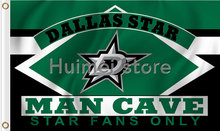 Dallas Stars Large Banner Flag 3' x 5'