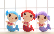 Kawaii 4Colors- Mermaid Plush Stuffed TOY , 12CM DOLL Wedding Plush Toy Bouquet Decor Toy , Sucker Pendant Decor Gift TOY(China)