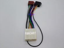 ISO standard HARNESS Radio Adapter for Mitsubishi 1995+ select models 16 Pin to ISO Lead Wiring Loom Power dapter plug