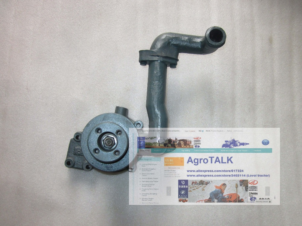 Taishan FD 295T 2100T FD295TA 2100TA the new design water pump for TS254 tractor, part number:<br>
